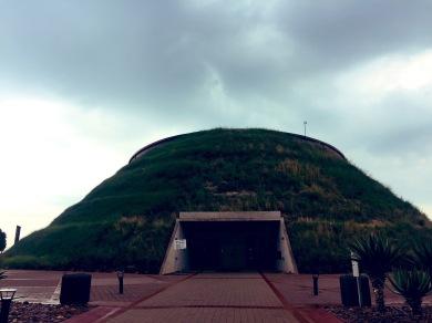 Maropeng Museum
